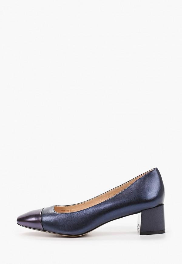 женские туфли с закрытым носом pazolini, синие