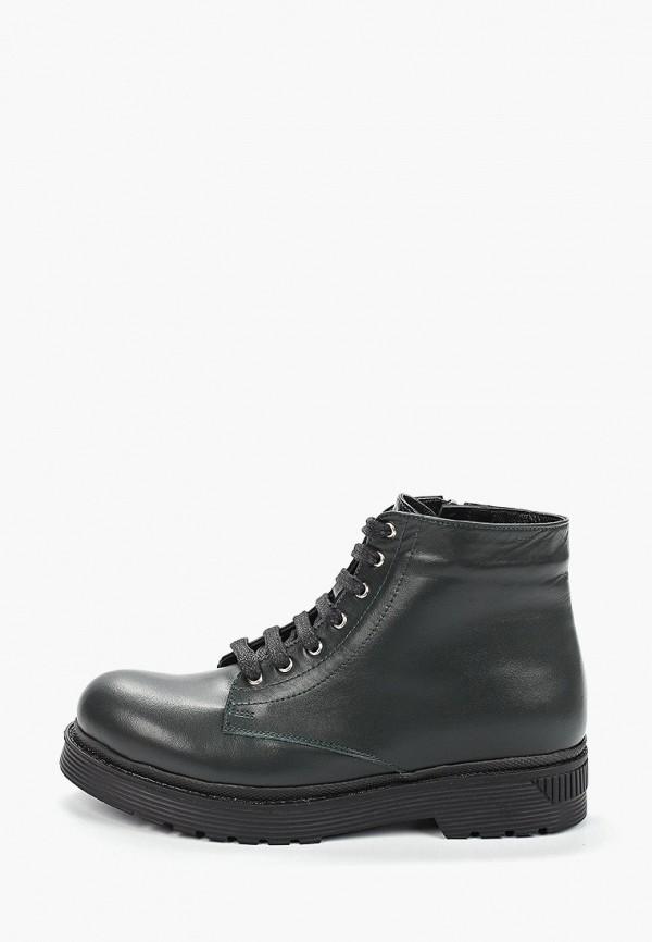 Ботинки Hestrend Hestrend MP002XW0GM8B цена