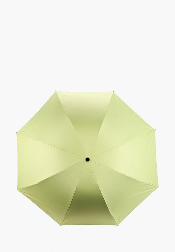 женский складные зонт pur pur, желтый