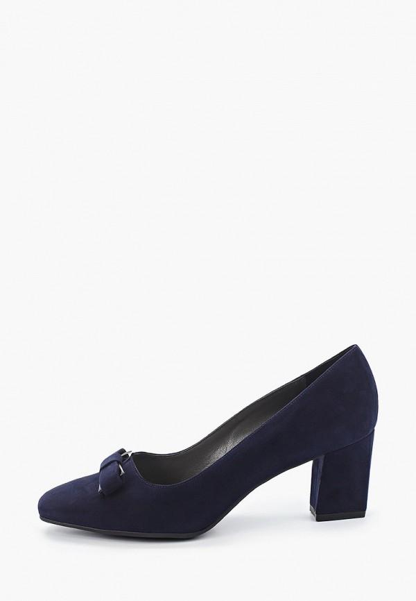 цены на Туфли Peter Kaiser Peter Kaiser MP002XW0GMRS  в интернет-магазинах