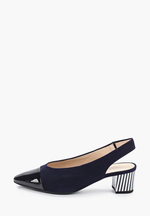 цены на Туфли Peter Kaiser Peter Kaiser MP002XW0GMRT  в интернет-магазинах