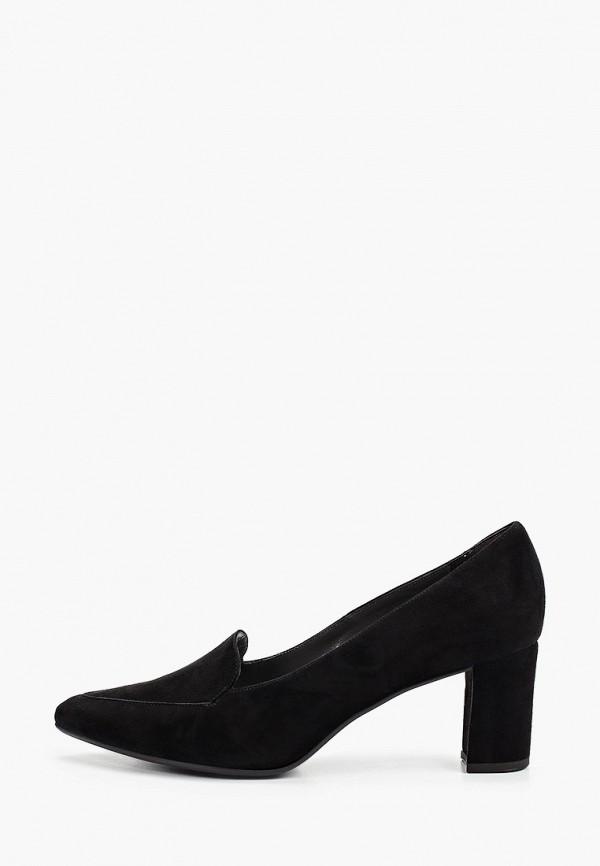 цены на Туфли Peter Kaiser Peter Kaiser MP002XW0GMS1  в интернет-магазинах