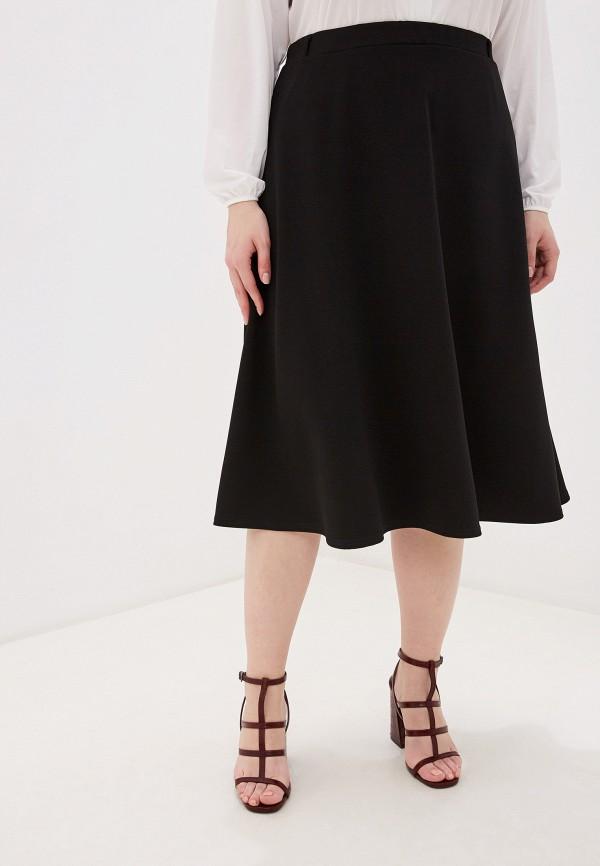 женская юбка-трапеции космея, черная