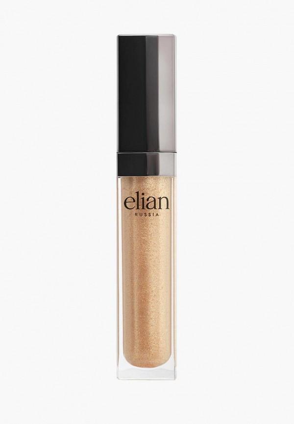 женский блеск для губ elian, золотой