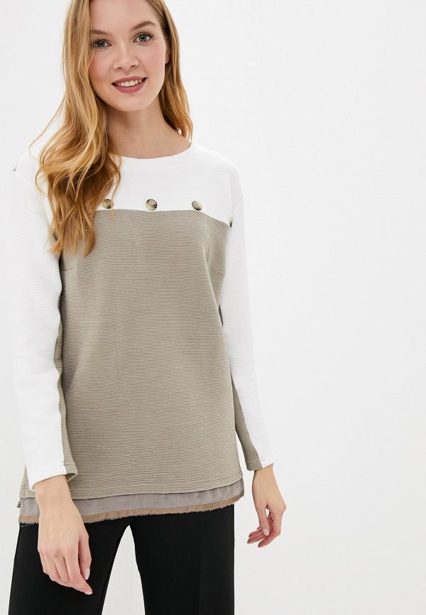 Блуза Helmidge