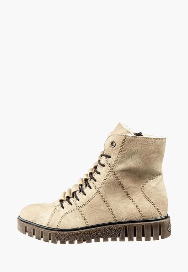 женские ботинки rieker, бежевые