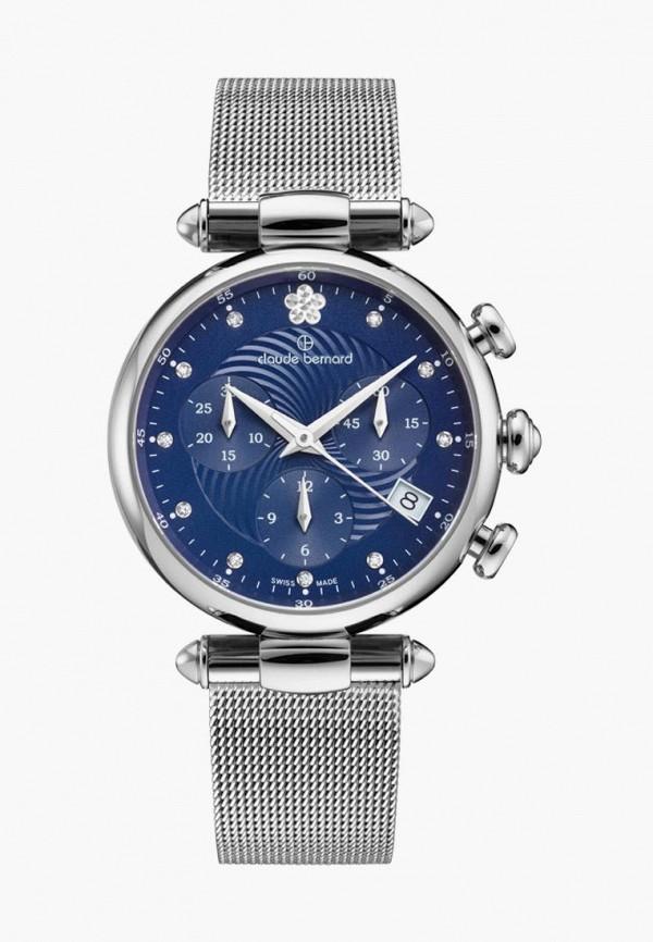 женские часы claude bernard, серебряные