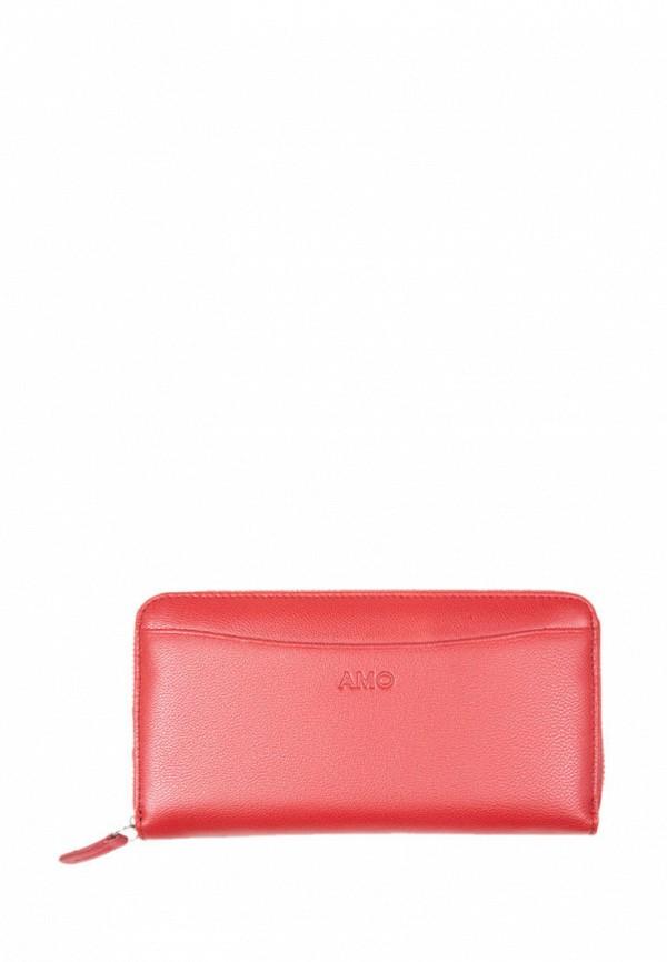 женский кошелёк амоо, красный