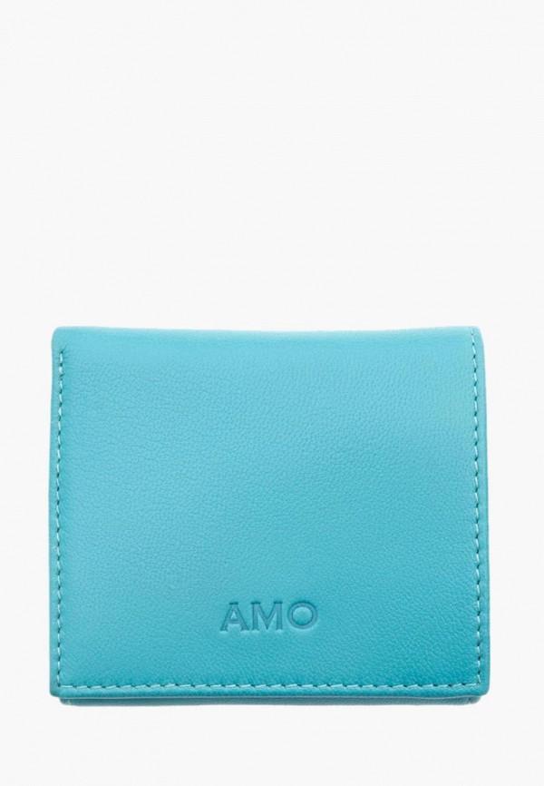 женский кошелёк амоо, бирюзовый