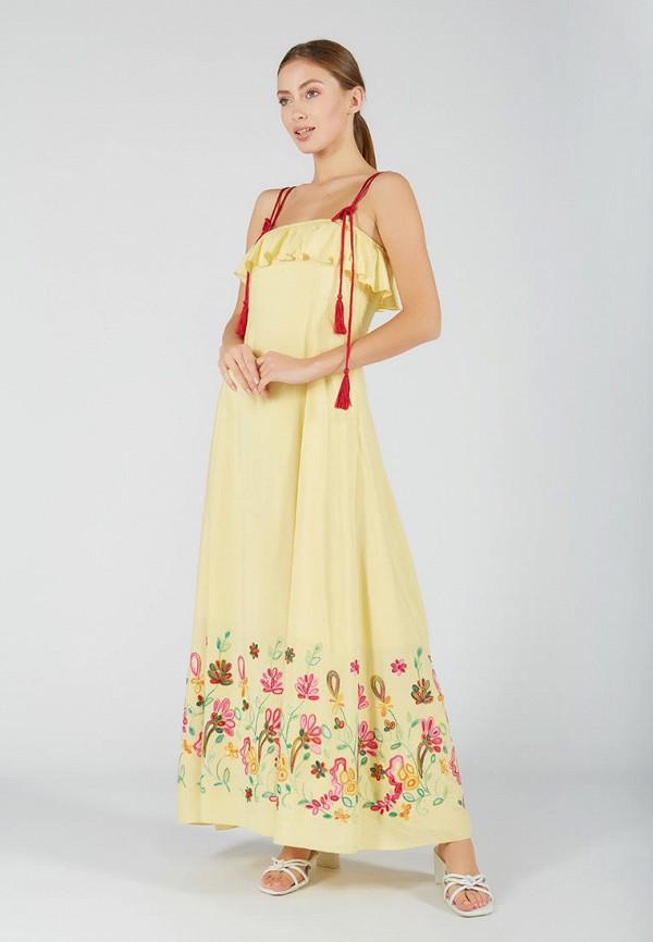женский сарафан ora, желтый