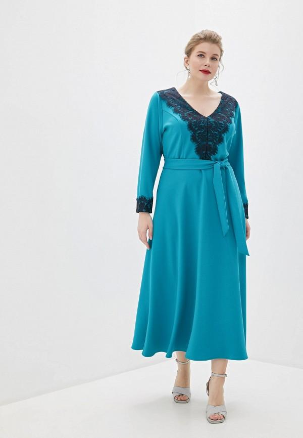 Платье Авантюра Plus Size Fashion Авантюра Plus Size Fashion MP002XW0GYS8 платье авантюра plus size fashion авантюра plus size fashion mp002xw0er09