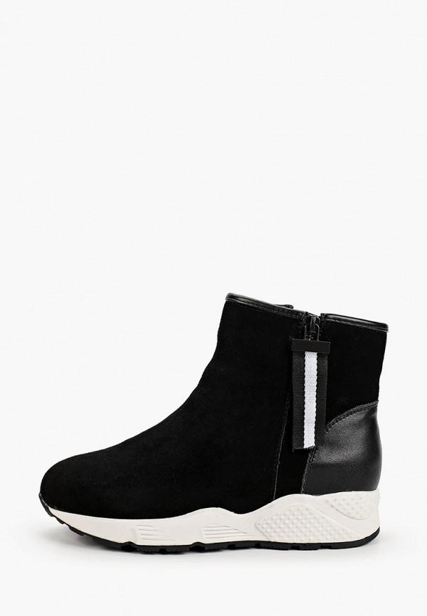 Ботинки Kumfo