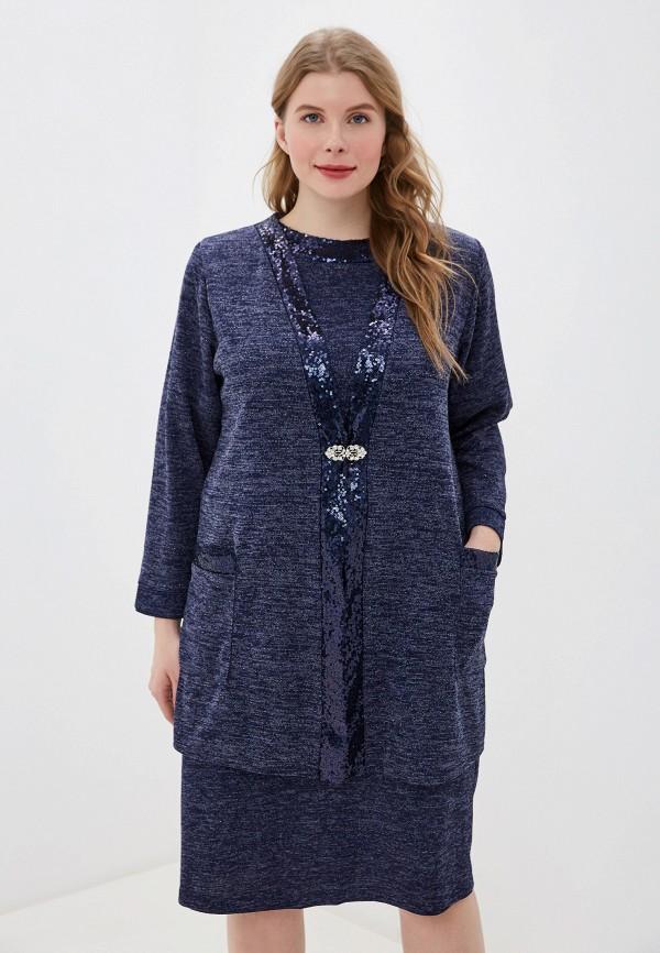 женский костюм prewoman, синий