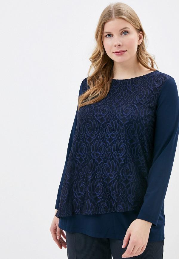 женская блузка с длинным рукавом космея, синяя
