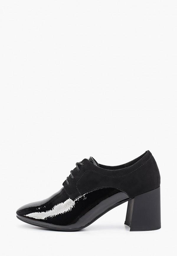 женские туфли с закрытым носом bridget, черные
