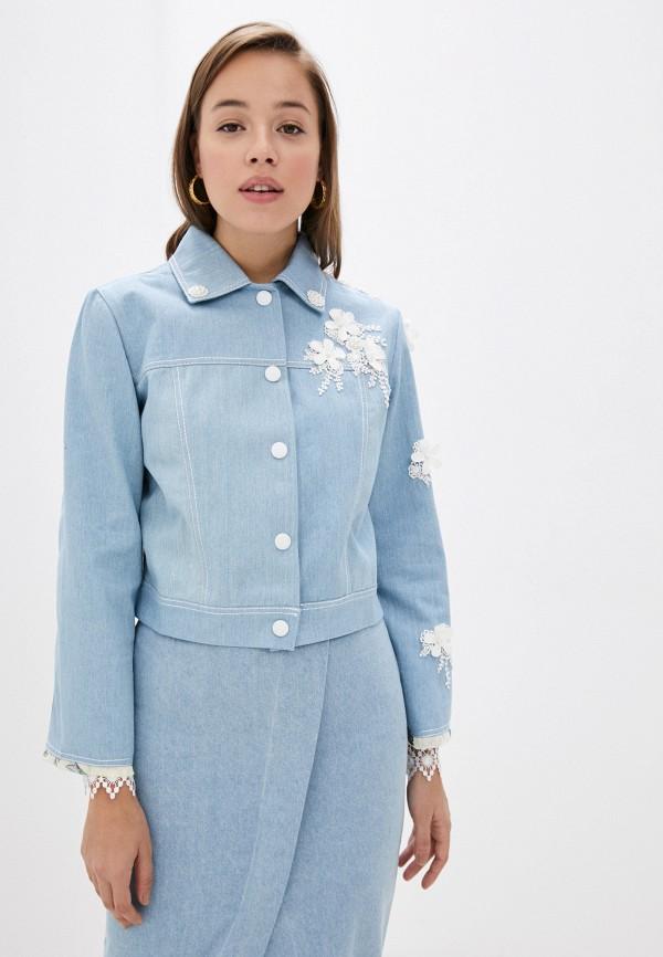 Куртка джинсовая Alasia Fashion House Alasia Fashion House  голубой фото