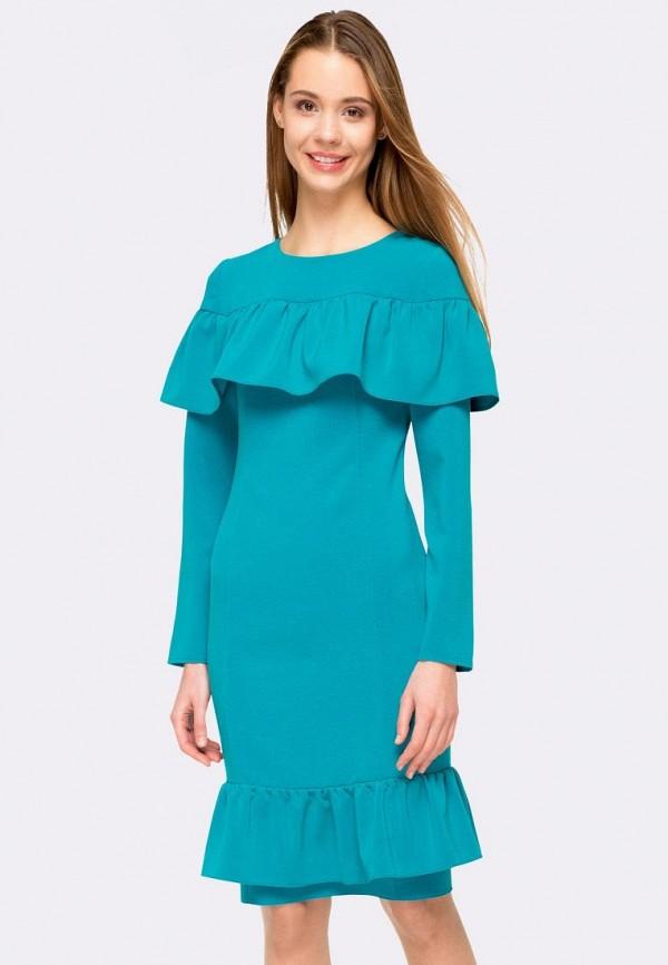 женское платье-футляр cat orange, голубое