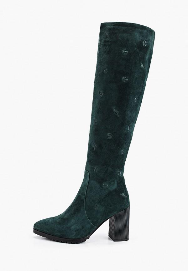 женские сапоги ridlstep, зеленые