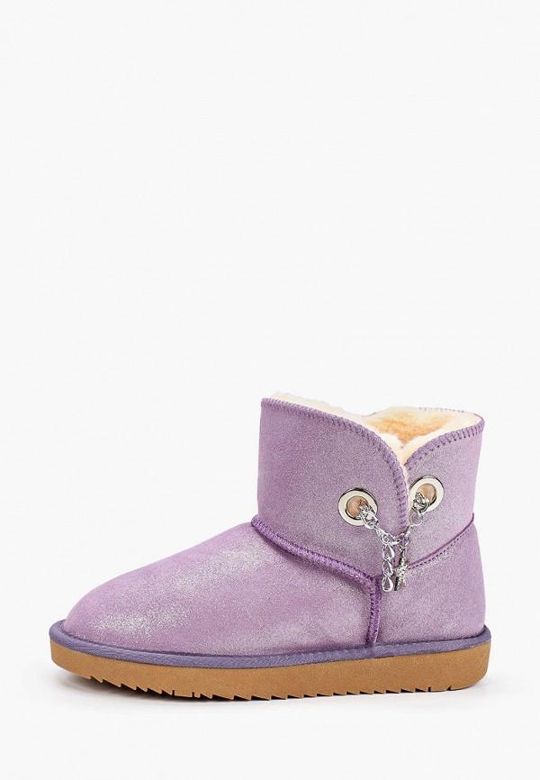 женские полусапожки ridlstep, фиолетовые
