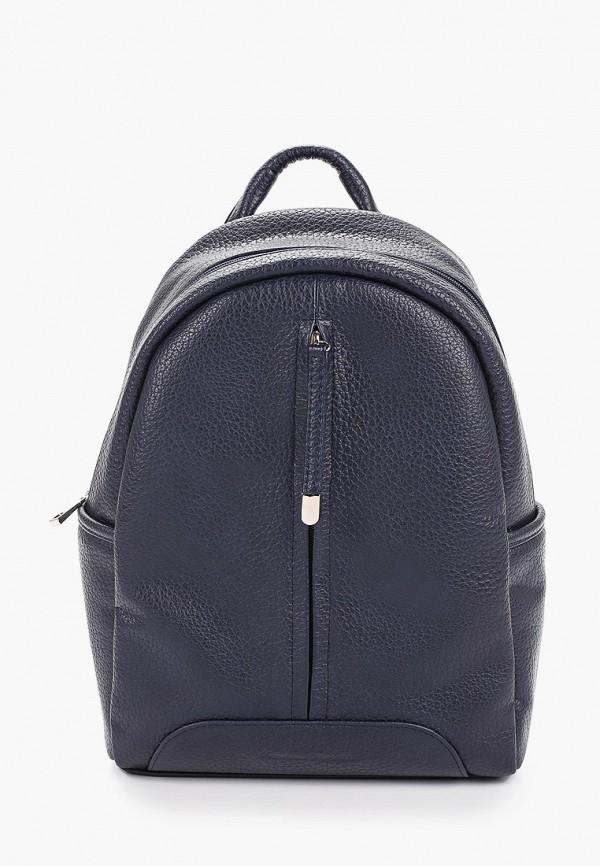 женский рюкзак franchesco mariscotti, синий