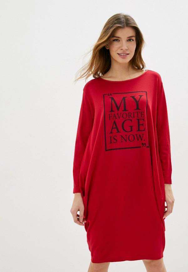 Платье Lina Lina MP002XW0HM6R джемпер lina lina li029ewxom36