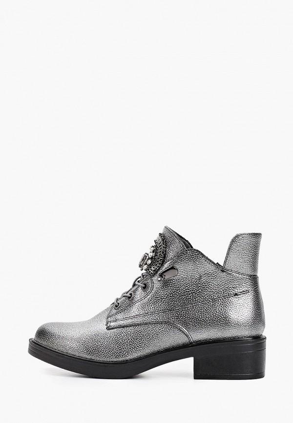 женские высокие ботинки t.taccardi, серебряные
