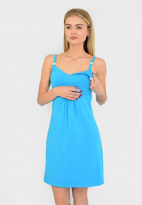 женская домашняя одежда n.el, голубая