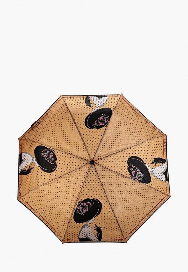 женский складные зонт flioraj, бежевый
