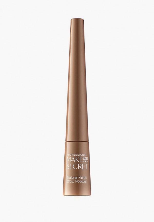 женский тени для бровей make-up secret, коричневый