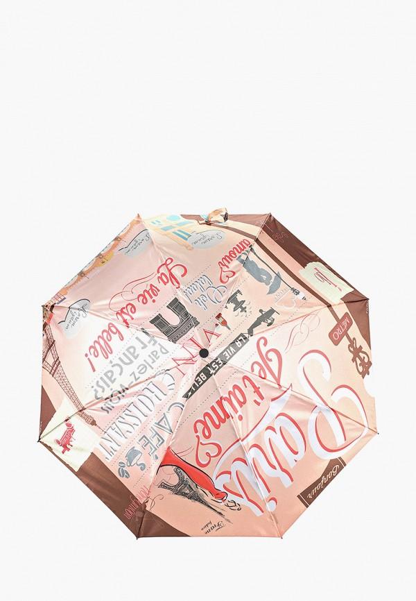 Зонт складной Flioraj Flioraj MP002XW0I1IN зонт flioraj 8 марта женщинам