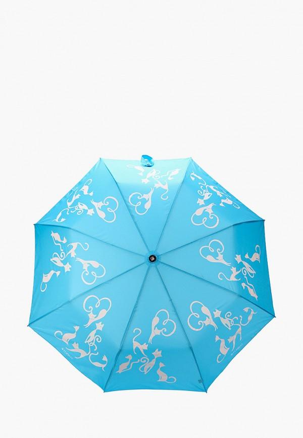 Зонт складной Flioraj Flioraj MP002XW0I1IY зонт flioraj 8 марта женщинам