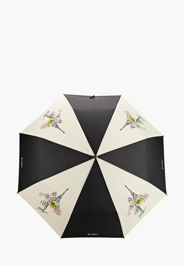 Зонт складной Flioraj Flioraj MP002XW0I1JG зонт flioraj 8 марта женщинам