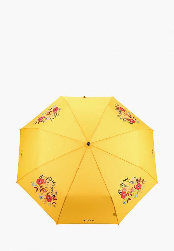 Зонт складной Flioraj Flioraj MP002XW0I1K4 зонт flioraj 8 марта женщинам