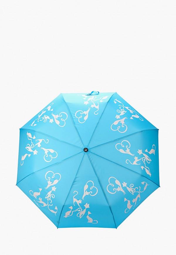 женский складные зонт flioraj, голубой