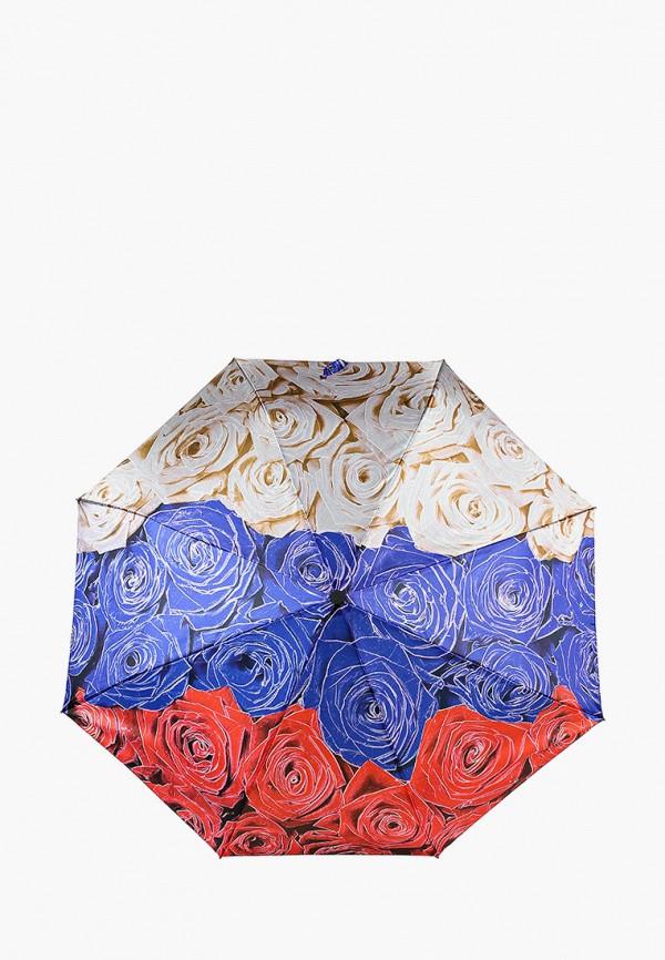 Зонт складной Flioraj Flioraj MP002XW0I1LB зонт flioraj 8 марта женщинам