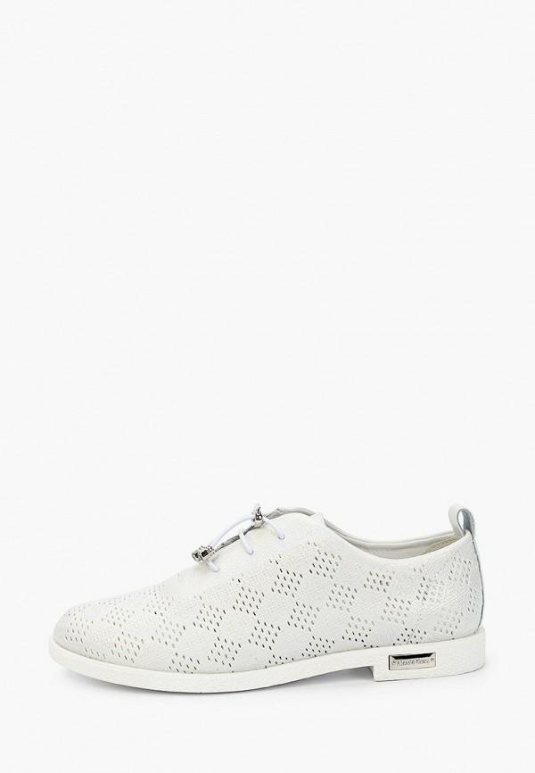 женские низкие ботинки alessio nesca, серебряные