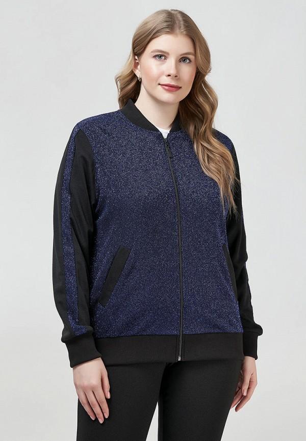 женская куртка бомбер olsi, синяя