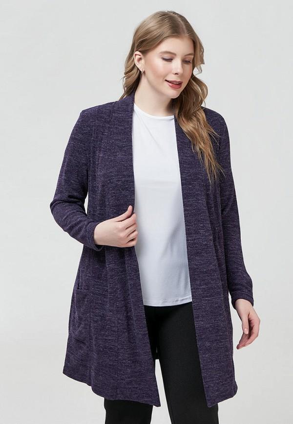 женский кардиган olsi, фиолетовый