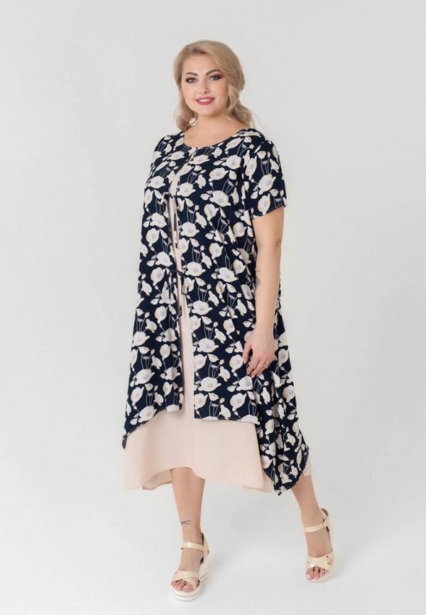 Платье Sparada Sparada MP002XW0ITL0 цена