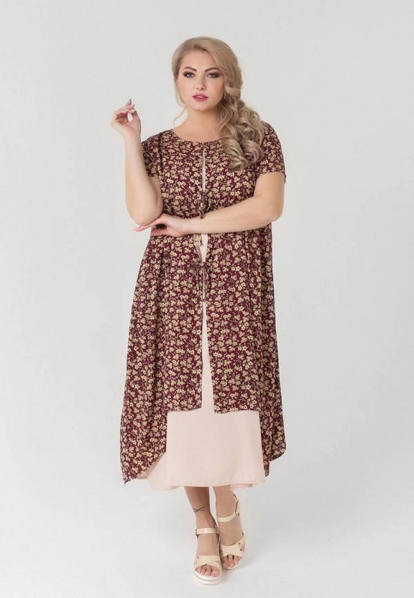 женское платье sparada, разноцветное