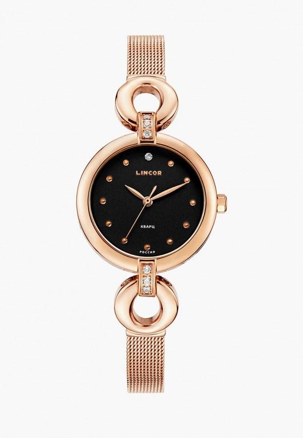 Часы Lincor Lincor MP002XW0IU3K