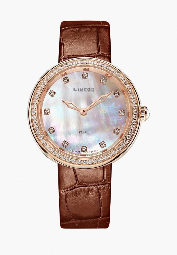 Часы Lincor Lincor MP002XW0IU3L