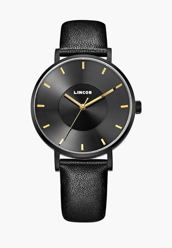 Часы Lincor Lincor MP002XW0IU3N