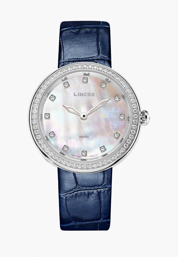 Часы Lincor Lincor MP002XW0IU3S