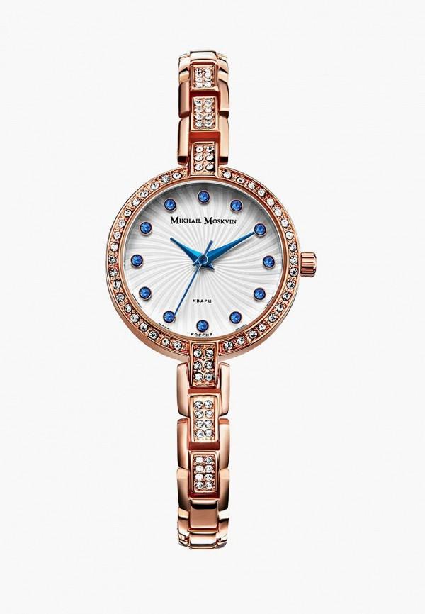 Часы MM Mikhail Moskvin MM Mikhail Moskvin MP002XW0IU3W все цены