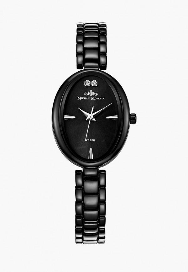 Часы MM Mikhail Moskvin MM Mikhail Moskvin MP002XW0IU3X все цены
