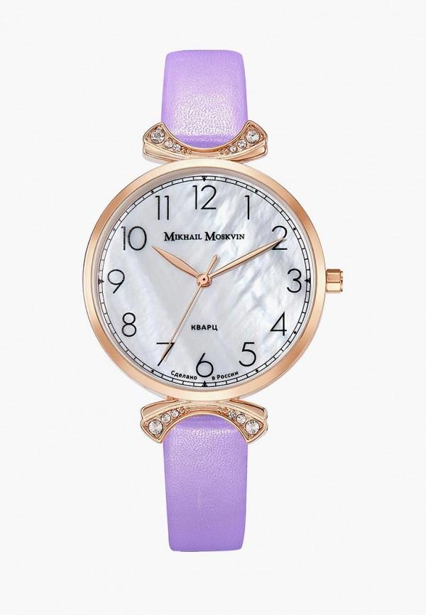 Часы MM Mikhail Moskvin MM Mikhail Moskvin MP002XW0IU40 все цены