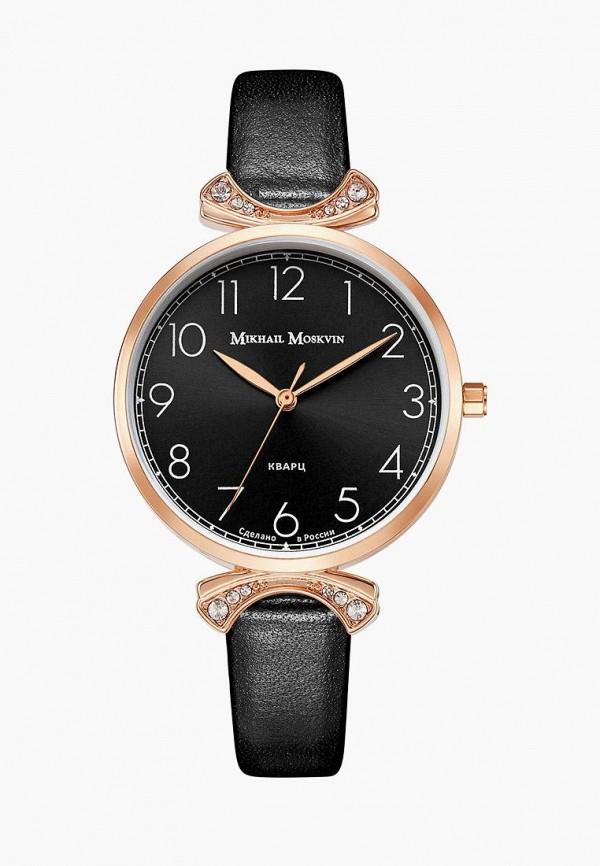 Часы MM Mikhail Moskvin MM Mikhail Moskvin MP002XW0IU41 все цены
