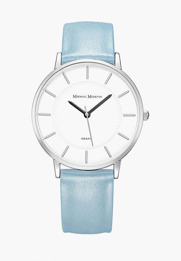 цена Часы MM Mikhail Moskvin MM Mikhail Moskvin MP002XW0IU43 онлайн в 2017 году