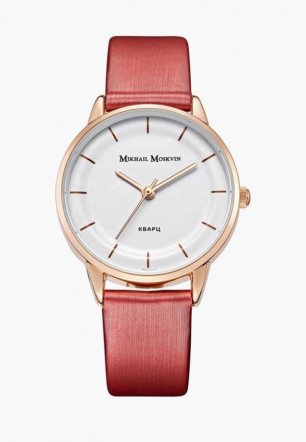 цена Часы MM Mikhail Moskvin MM Mikhail Moskvin MP002XW0IU44 онлайн в 2017 году